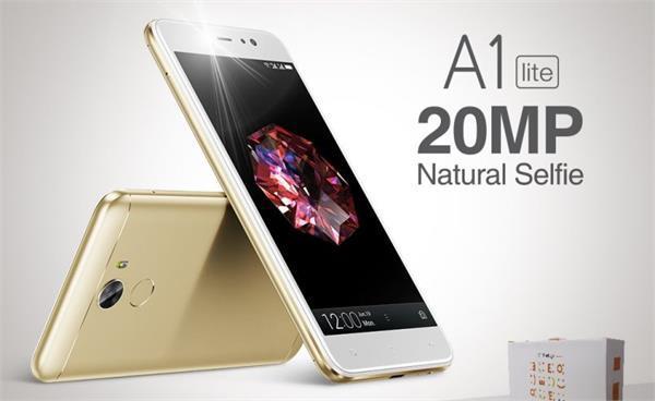 10 अगस्त को भारत में लांच होगा Gionee A1 Lite स्मार्टफोन