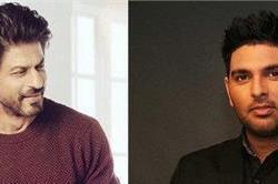 किंग खान के 'मन्नत' में पहुंचे युवी, क्या बॉलीवुड में एंट्री की कर रहे तैयारी !