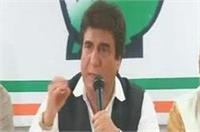हत्यारी है योगी सरकार, CM योगी दें इस्तीफा: राज बब्बर
