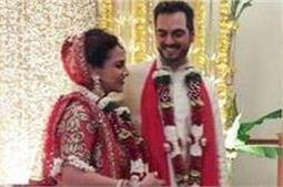 प्रेग्नेंट ईशा ने रचाई अनाेखी शादी, 7 की जगह लिए महज 3 फेरे