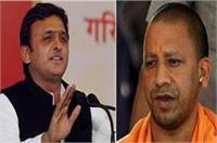 लखनऊ मेट्रो का झूठा श्रेय ले रही है योगी सरकार: सपा