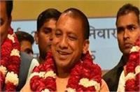 यूपी MLC चुनाव: BJP ने जारी की उम्मीदवारों की लिस्ट