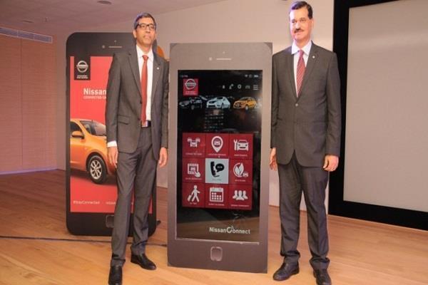 Nissan ने लांच किया 'Nissan Connect' नाम का नया एप्प, अब मिनटों में हो जाएंगे आपके सारे काम