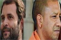 शनिवार को गोरखपुर जाएंगे राहुल और योगी, मृतक बच्चों के परिजनों से करेंगे मुलाकात