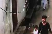 5 साल के बच्चे की अपहरण के बाद हत्या, बिजनेस पार्टनर निकला हत्यारोपी
