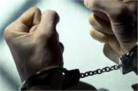 थाने में सहर्किमयों के साथ मारपीट और तोडफ़ोड़ करने के आरोप में दारोगा गिरफ्तार