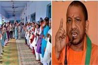 योगी सरकार ने जारी किया फरमान, 15 अगस्त को हर मदरसे में हो राष्ट्रगान की विडियोग्राफी