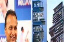 करोड़ों रूपयों की लागत से बना Anil Ambani का बंगला, अंदर से दिखता है कुछ ऐसा