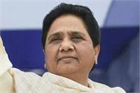 मोदी सरकार को टक्कर देने के लिए 18 सितम्बर को सड़क पर उतरेगी BSP: मायावती