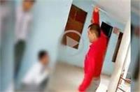 छात्र की पिटाई मामलाः आरोपी प्रिंसिपल के खिलाफ केस दर्ज