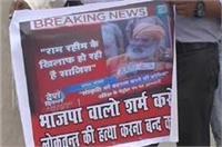 राम रहीम पर दिए बयान से पलटे साक्षी पर कांग्रेस का वार, कहा- फौरन दें इस्तीफा