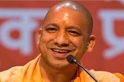 योगी ने यूपी के इन 4 जिलों को घोषित किया खुले में शौचमुक्त