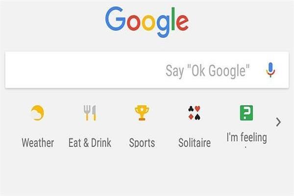 पहले से ज्यादा स्मार्ट हुअा Google Search app, जानें खासियत
