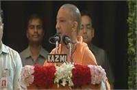 CM योगी का बड़ा बयान, कहा- गंदगी और खुले में शौच के कारण हुई मासूमों की मौत