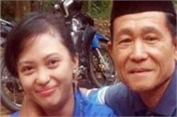 पहली नजर में 44 साल छोटी लड़की से हुआ प्यार, फिर इस तरह हुई शादी