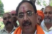 राहुल का अमेठी दौरा 'दरकती राजनीतिक जमीन' बचाने की कवायद: भाजपा