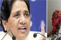 मायावती ने राष्ट्रीय महासचिव इंद्रजीत सरोज को पार्टी से किया बाहर