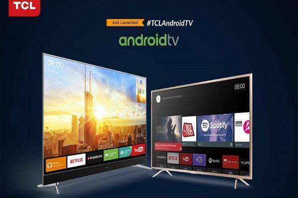 भारतीय बाजार में TCL ने पेश किए अपने ये दो 'Smart T.V'
