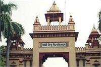 BHU विवादः नए VC की तलाश शुरू, मंत्रालय के निर्देश पर विज्ञापन हुआ जारी