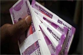बेनामी संपत्ति की खबर देने पर आपको मिल सकता 1 करोड़ रु तक का इनाम