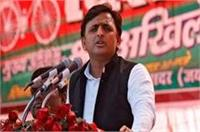 अब भी नहीं सुधरे तो 2019 में BJP का पत्ता साफ: अखिलेश