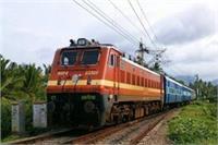 बुक नहीं करवाया गया सामान चोरी होने पर रेलवे जिम्मेदार नहीं