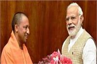 वाराणसी में PM मोदी का जन्मदिन मनाएंगे CM योगी