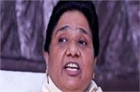 मायावती का PM पर हमला, कहा- मंत्रिमंडल में फेरबदल जनता का ध्यान बांटने की कोशिश