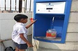 अब सरकारी स्कूलों में बच्चों को मिलेगा RO का पानी