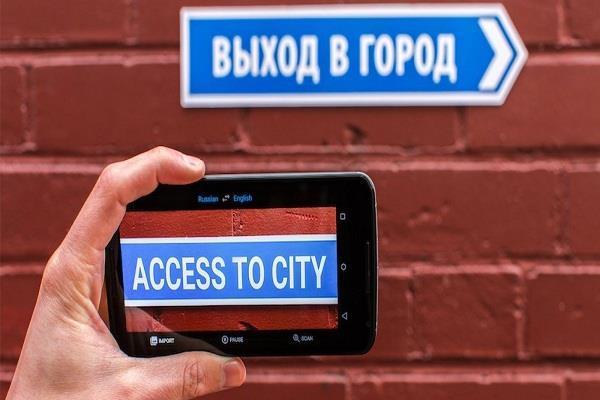 गूगल ट्रांसलेट एप्प में आया नया अपडेट, अब बिना इंटरनेट के करें किसी भी भाषा को ट्रांसलेट