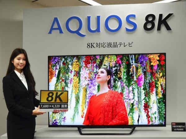 लांच हुअा दुनिया का पहला 8K TV, जानें फीचर्स