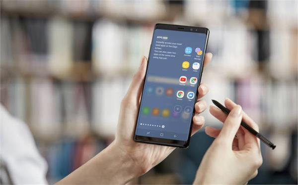 भारत में अाज लांच होगाSamsung Galaxy Note 8, ऐसे देखें इवेंट का लाइव स्ट्रीम
