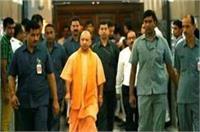 आज वृंदावन जाएंगे CM योगी, RSS की बैठक में लेंगे हिस्सा
