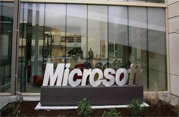माइक्रोसॉफ्ट ने लांच किया एंड्रायड के लिए आउटलुक एड-इन