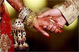 शादी से पहले जरुर कराएं ये 5 मेडिकल चेकअप