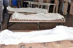सीवर की सफाई करने उतरे 3 मजदूरों की दम घुटने से मौत, ठेकेदार फरार
