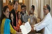 MLC के लिए निर्विरोध चुने गए योगी सरकार के मंत्री मोहसिन रजा