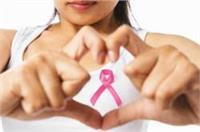 बदलती जीवनशैली से बढ़ रहा स्तन कैंसर