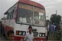 भीषण सड़क हादसे में 5 यात्रियों की दर्दनाक मौत, दो दर्जन से ज्यादा घायल