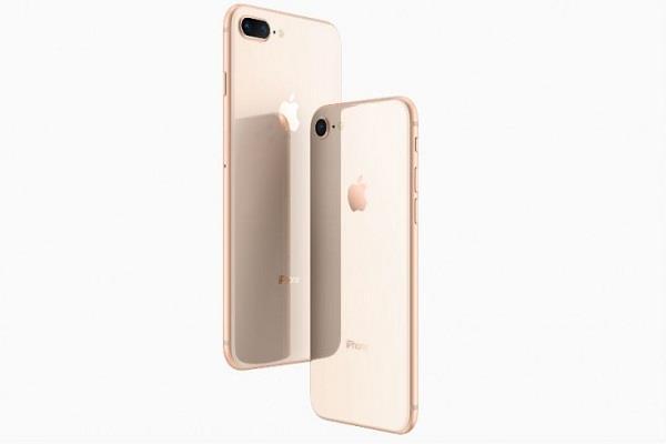 भारत में 22 सितंबर से शुरू होगी iPhone 8 और iPhone 8 Plus की प्री-बुकिंग