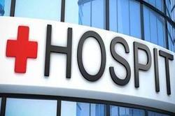 सिविल अस्पताल में प्रसूति करवाने आने वाली महिलाएं सावधान!
