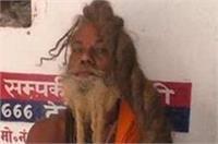 राम रहीम-आसाराम के बाद अब इलाहाबाद के जटाधारी बाबा भेजे गए हैं जेल