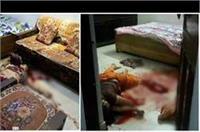 दोहरे हत्याकांड से दहला बिजनौर, खून से लथपथ मिली सास-बहू की लाश