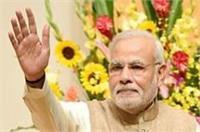 PM मोदी ने ट्विटर पर शेयर की बच्चों की पेंटिग्स, बोले- इनका सहयोग सराहनीय