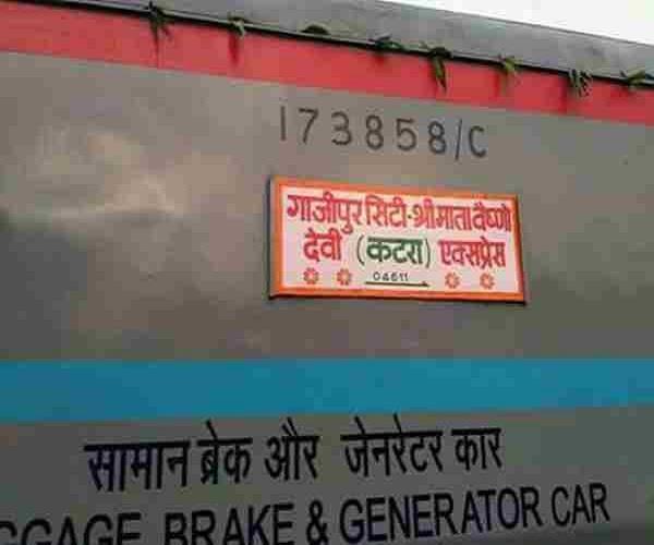 नवरात्रि के मद्देनजर रेलवे का तोहफा, माता से मिलाने ले जाएगी ये स्पेशल ट्रेन