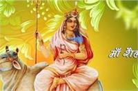आज है नवरात्र का पहला दिनः मां शैलपुत्री की पूजा के लिए मंदिरों में उमड़ी भक्तों की भीड़