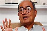 दिग्विजय सिंह ने राहुल गांधी की तारीफ में किया ट्वीट, फिर हुए ट्रोल