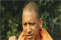 CM योगी ने फिर की मदद, जरूरतमंदों को इलाज के लिए दिए 2 करोड़ 4 लाख रूपए