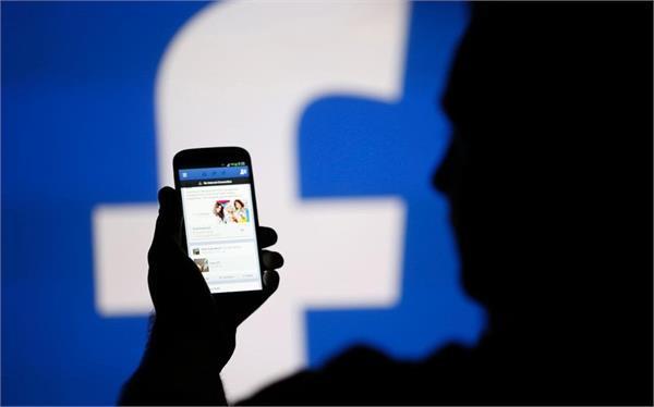 फेसबुक में जल्द पेश हो सकता है व्हाट्सएप वाला फीचर