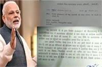 PM मोदी की सभा से पूर्व योगी सरकार ने मदरसों को जारी किया ये तुगलकी फरमान